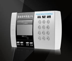 报钟器 iF6介绍