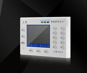 报钟器 iF7系统
